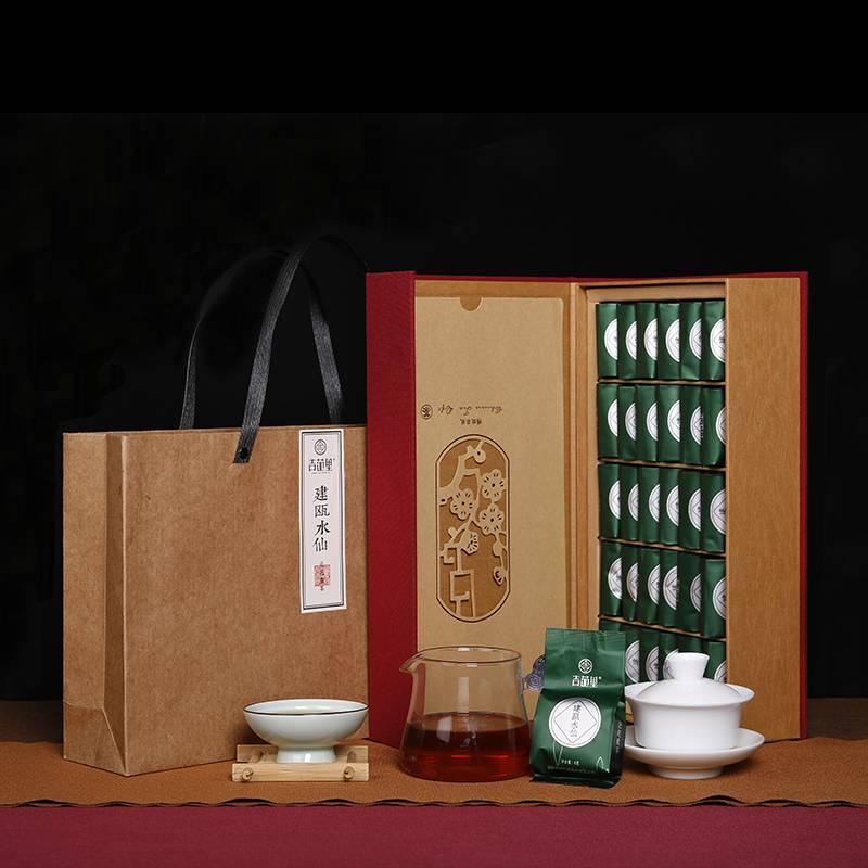 北苑贡茶 2017春茶 建瓯水仙茶250g 春茶 半斤礼盒装