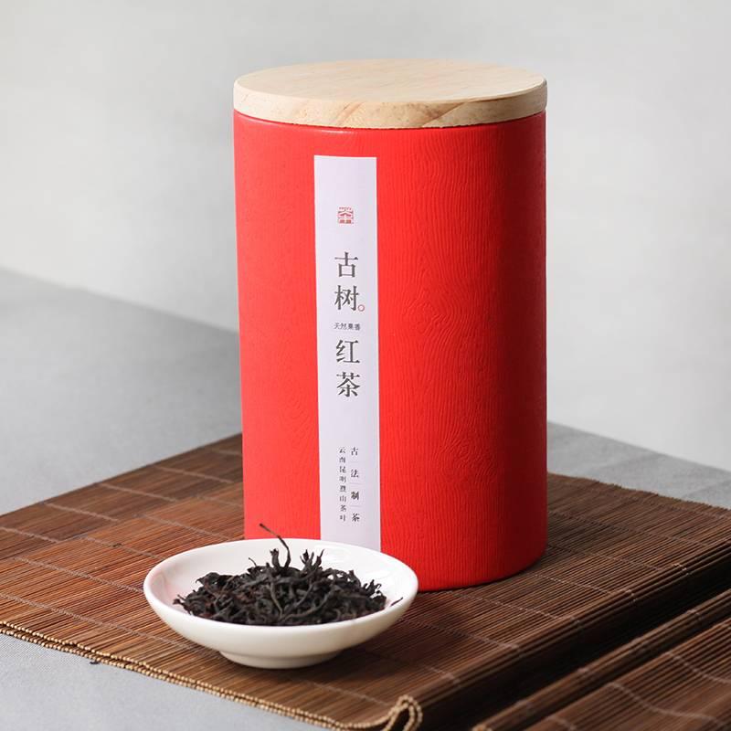 2017年滇红茶八百年野生古树红茶云南滇红蜜香红茶浓香型散装茶叶