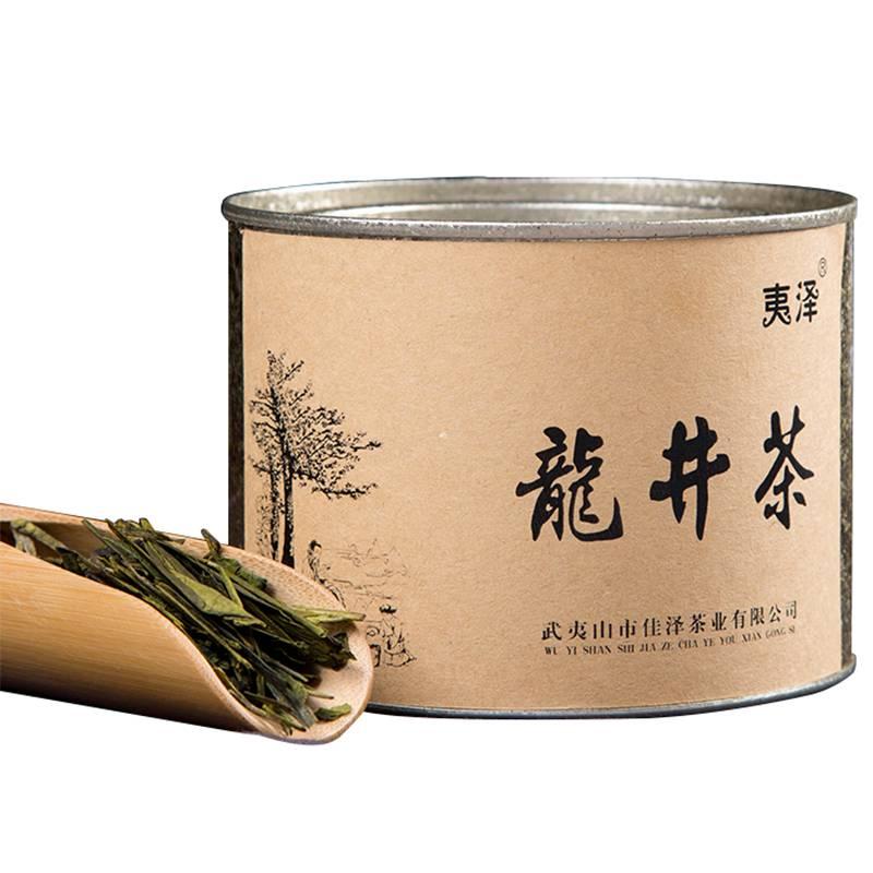 龙井茶试喝 2017年新茶 绿茶 茶叶 龙井茶叶 春茶散茶罐装