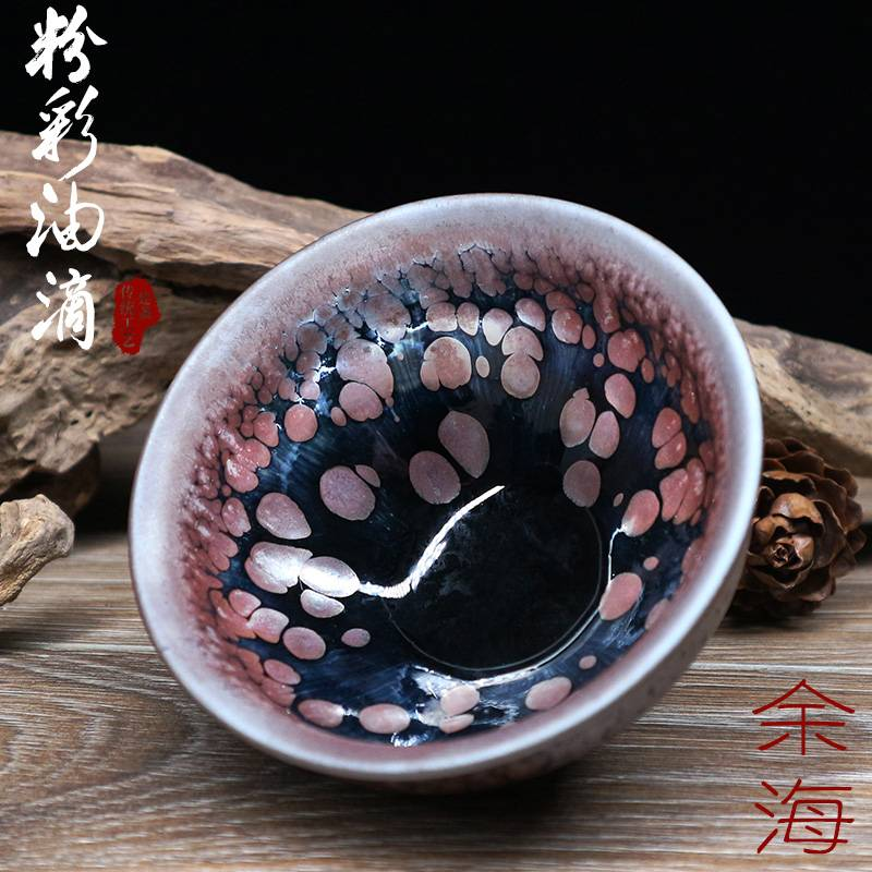 名家建盏俞海粉彩束口油滴天目茶盏天然原矿釉铁胎陶瓷功夫茶杯子