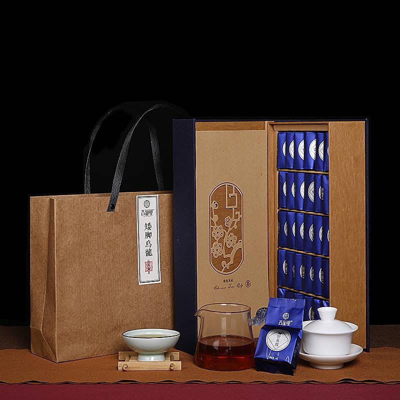 北苑贡茶 贡春 东峰矮脚乌龙茶 250g 春茶 半斤礼盒装