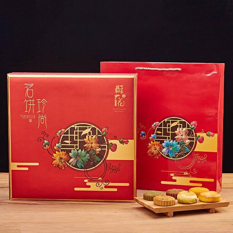 中秋月饼礼盒送礼台式糕点酥大花茶香大红袍红豆奶黄月饼多口味