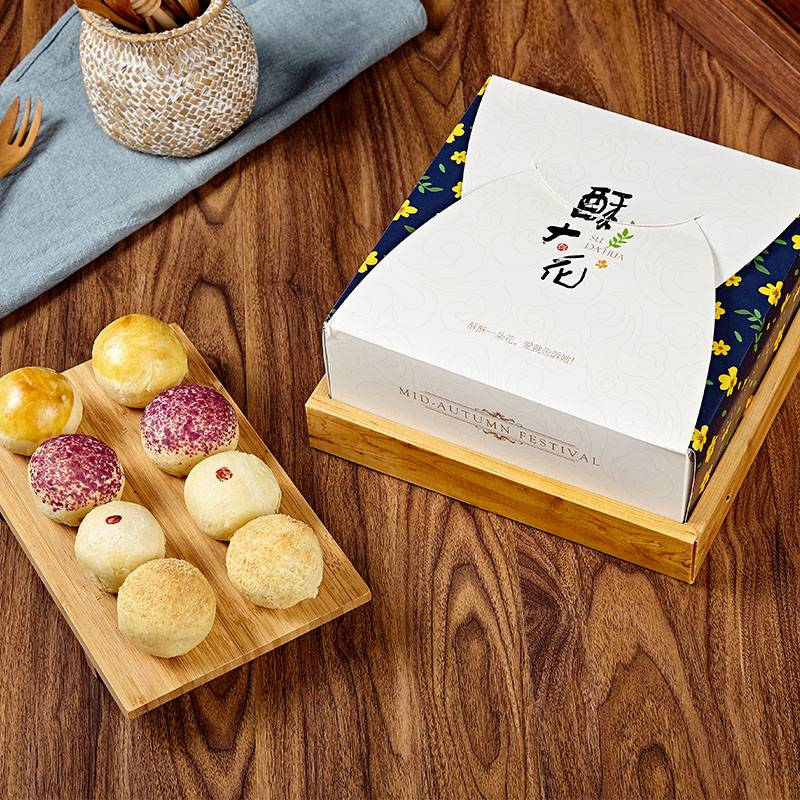 酥大花台式手工月饼礼盒蛋黄香芋抺茶味酥皮月饼多口味糕点团购